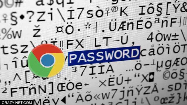 كيفية استرجاع الرقم السري المخزنة من متصفح جوجل كروم