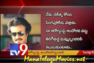 Rajani's Daughter gives updates on his health