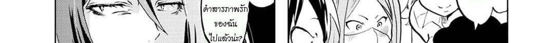 อ่านการ์ตูน Koisuru Yankee Girl ตอนที่ 1 หน้าที่ 66