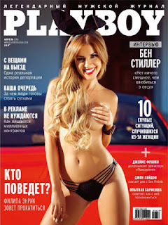 Playboy Rusia-Abril 2016 PDF Digital