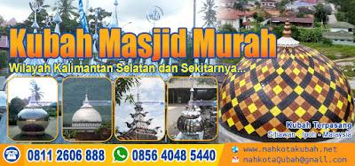 agen kubah masjid Kalimantan Selatan