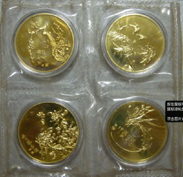 Info on Modern Chinese Numismatic Coins and Medals