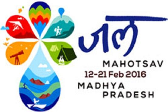 jal-mahotsav-hanvantiya-khandwa-2016-दस दिवसीय प्रथम जल-महोत्सव का हुआ समापन -