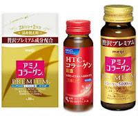 美容サプリメント人気売れ筋商品買取 | リサイクルプロショップ