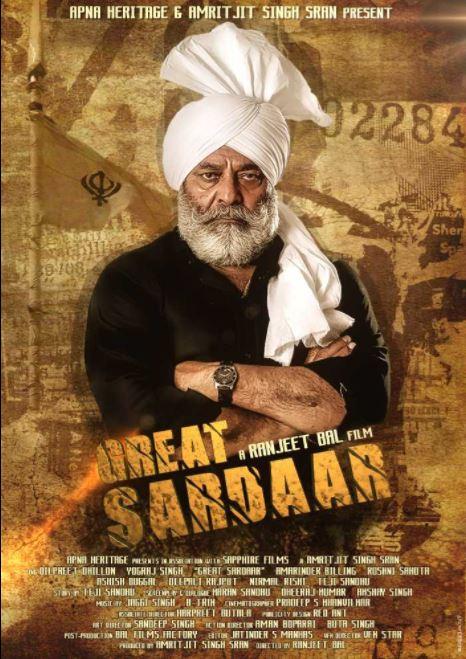 The Great Sardaar Movie Download