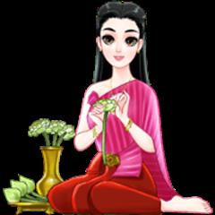 Mae Ying Sri