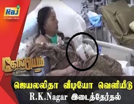 Koppiyam 21-12-2017 Jayalalithaa Hospital Video