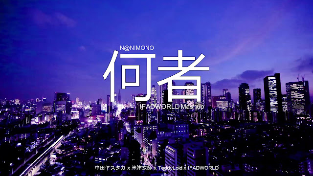 https://ifadworld33.blogspot.com/2017/08/nanimono-ifadworld-mashup.html