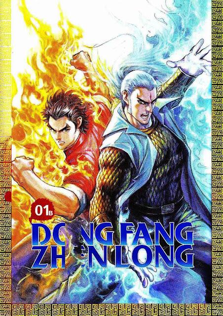 Dong Fang Zhen Long