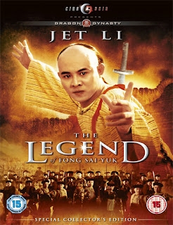 La leyenda de Fong Sai Yuk (1993) | DVDRip Latino HD GDrive 1 Link