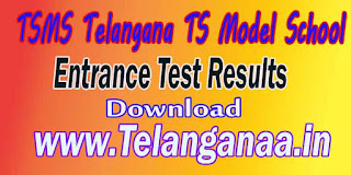 TSMS Telangana TS Model School 7th Class Entrance Test Results Download