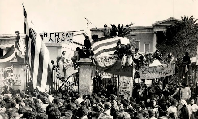 Συνδικάτο Γάλακτος Τροφίμων και Ποτών Αργολίδας: Η εξέγερση του Πολυτεχνείου είναι οδηγός για συλλογική διεκδίκηση