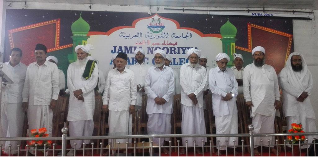 Samastha Kerala Islamic Class Room