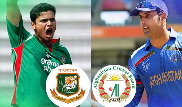 Top Twelve Btv Live Cricket Bangladesh Vs Afghanistan {Kwalai}