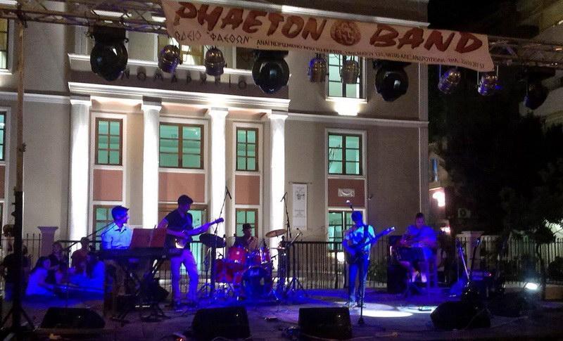 Αλεξανδρούπολη: Συναυλία της Phaeton Band