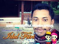 Selamat Hari Raya Idul Fitri 1438 H Dan Selamat Jalan Wahai Ramadhan