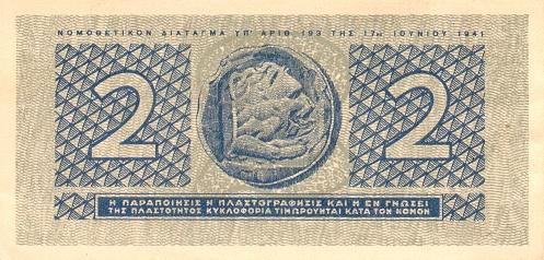 https://4.bp.blogspot.com/-dVyncfAhK9I/UJjuZ3ZByXI/AAAAAAAAKZ0/5uFnJ9MYITU/s640/GreeceP318-2Drachmai-1941-HIRES_b.jpg