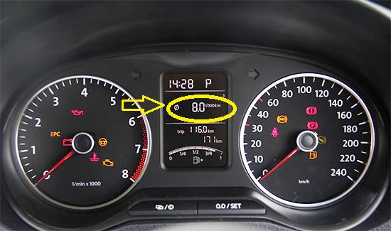شرح كيفية حساب إستهلاك الوقود في سيارتك بنفسك