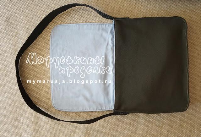 сумка с подкладом