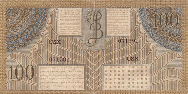 100 rupiah versi DJB 1946 belakang