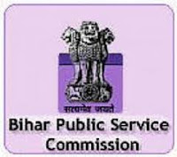 BPSC Recruitment bpsc.bih.nic.in Apply Online Application Form