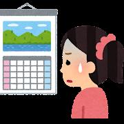 カレンダーを見て焦る人のイラスト(女性)