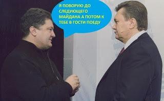 Украина может рассчитывать на поддержку НАТО и модернизацию своей системы обороны, - посол Литвы Януконис - Цензор.НЕТ 3037