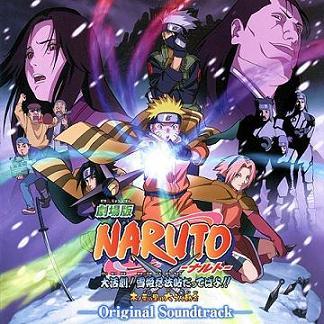 Dimana dimensi raga dan jiwa. Napporin Lyrics Naruto Home Sweet Home Indonesia Translate