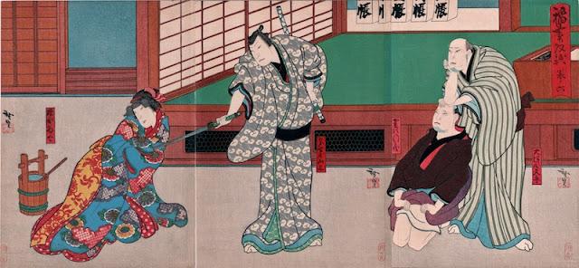 Hirosada Nakamura Utaemon IV in Natsu Matsuri, 1850.