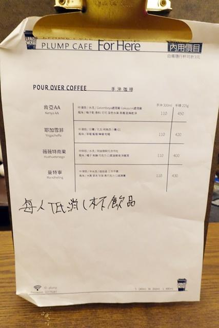 有點胖咖啡菜單