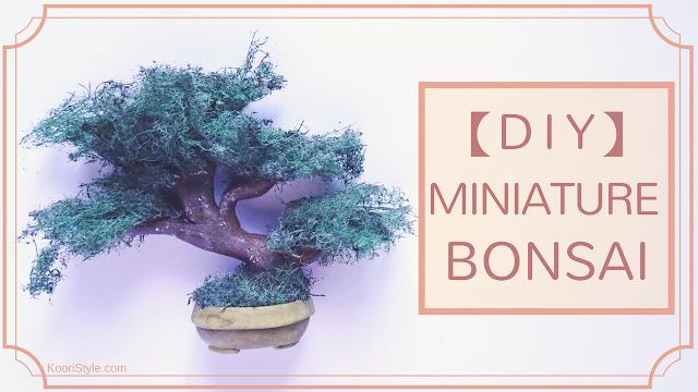 KooriStyle, Koori Style, Bonsai, DIY, How to, Tutorial, Como hacer, Clay, Plastilina, Sculpey, Gift Ideas, Ideas Regalo, Mini Bonsai, Clay Bonsai, Do it yourself, Cute, Kawaii, Lindo