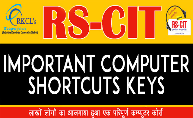 """Important Shortcut Keys"" ""RSCIT Exam"" ""Important Computer Shortcuts"" ""File Explorer Shortcuts Keys"" ""Ms Word 2010 Shortcuts Keys"" ""Ms Power Point 2010 Shortcuts Keys"" ""Ms Excel 2010 Shortcuts Keys"" ""Shortcuts Keys In Hindi"" ""Learn rscit"" ""learnRSCIT.com"" ""rkcl"" ""rscit"" ""rs cit"" ""rscit course"" ""rscit online"""
