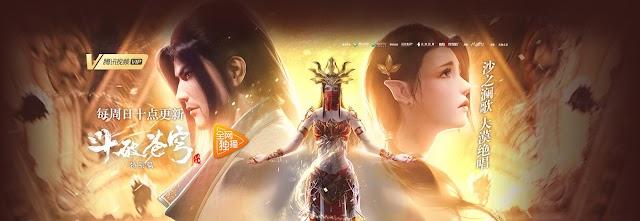 Đấu Phá Thương Khung OVA2: Sa Chi Lan Ca - Dou po cang qiong te bie pian 2 sha zhi lan ge