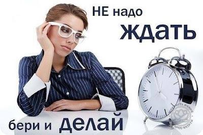 http://10saitov.ru/bonus24