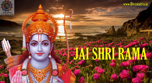 shri ram wallpaper download , ram ji ki photo download,  shri ram wallpaper for mobile,  shri ram wallpaper full size