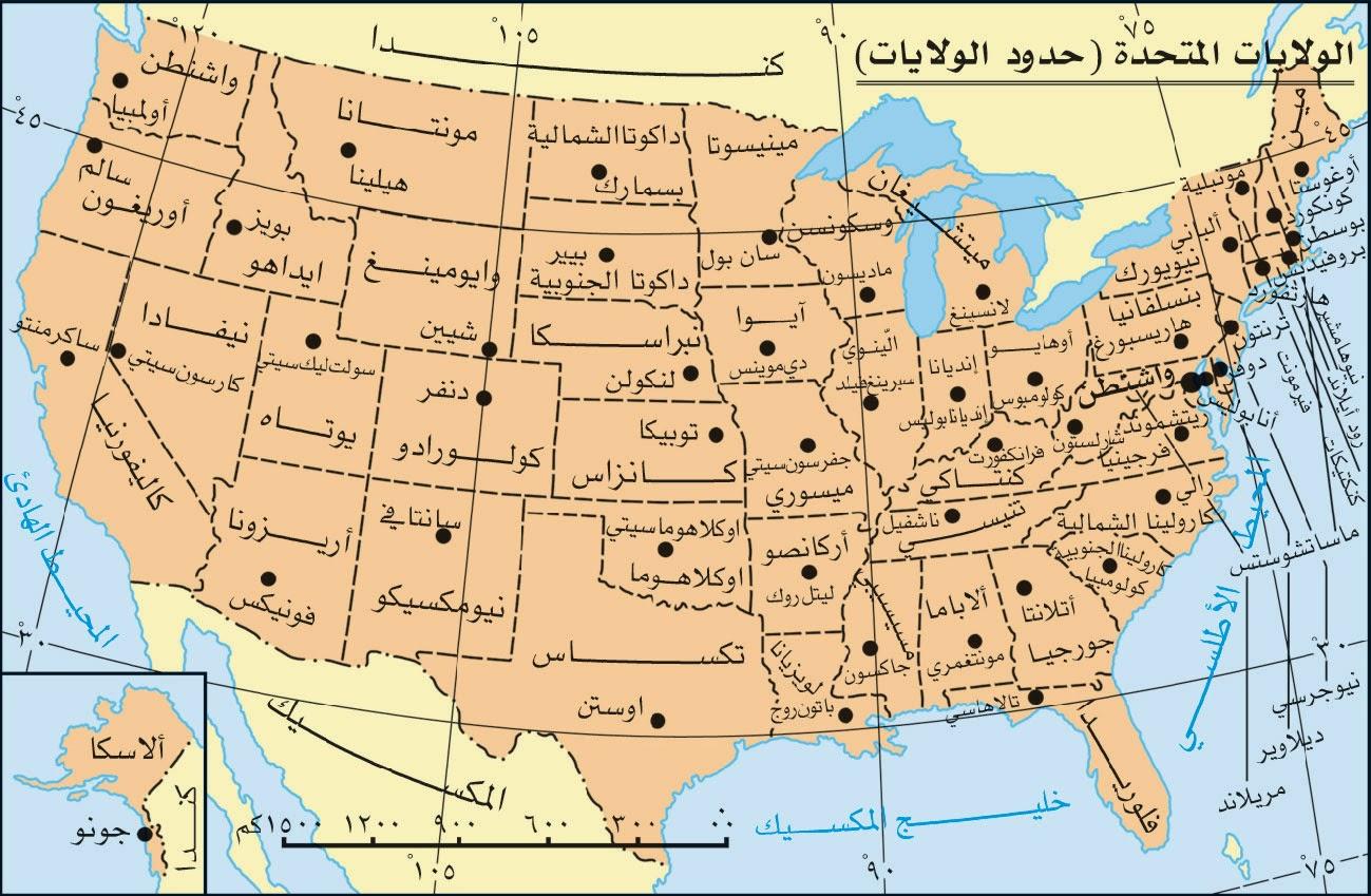 خريطة الولايات المتحدة الامريكية ومدنها Usa Map مجلة رحالة