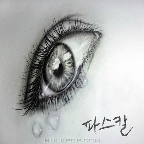 PASCOL – 눈물이 앞을 가려 – Single