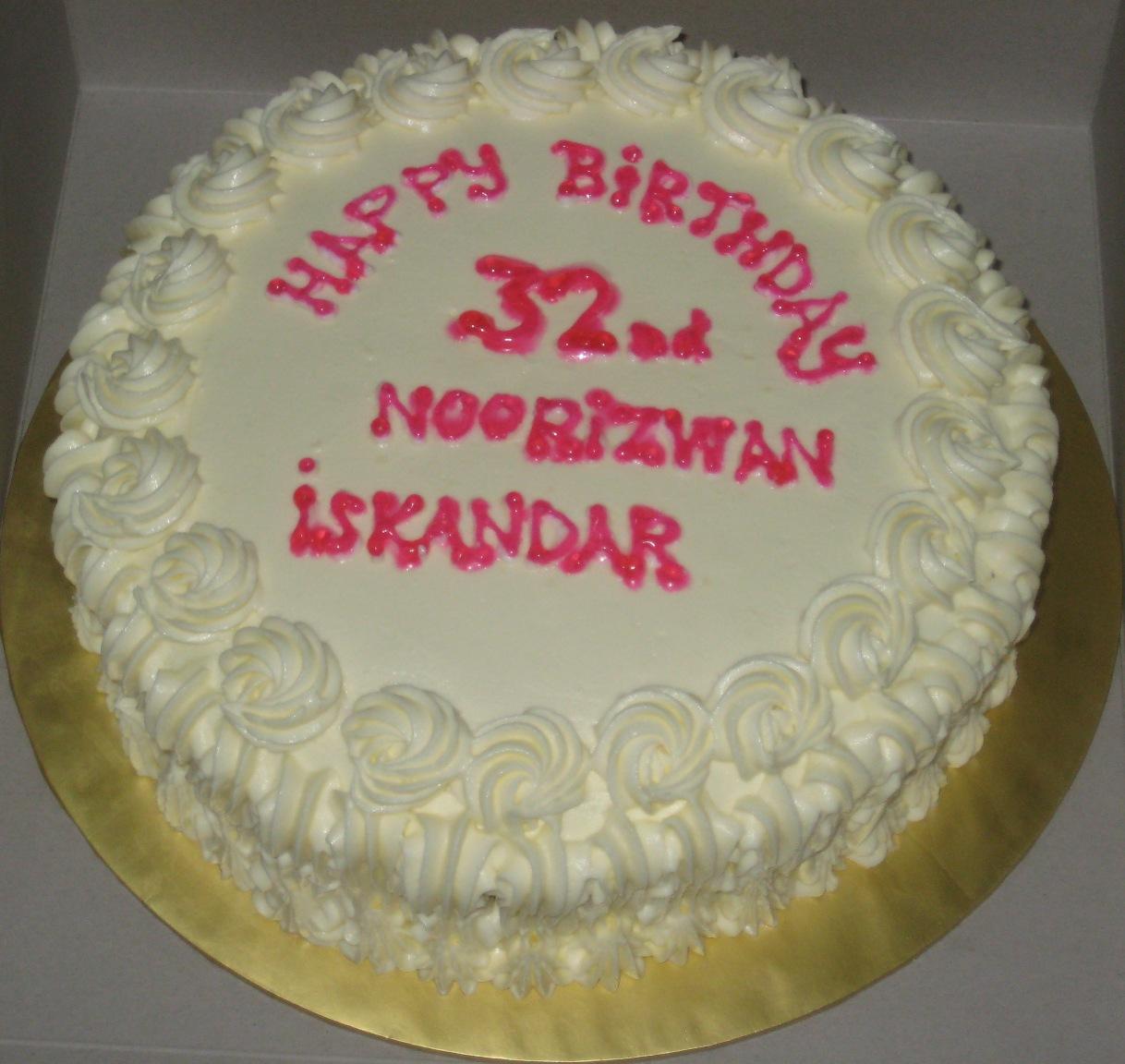 Bake-A-Licious Home Bakery: Happy 32nd Birthday