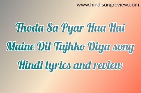 Thoda-Sa-Pyar-Hua-Hai-lyrics-Alka-Yagnik-Udit-Narayan-Song