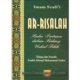 Kitab ar-Risalah Karangan Imam Asy-Syafie