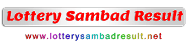 Lottery Sambad Result 26-10-2020 Today 11:55 am, 4:00 pm, 8:00 pm