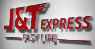 Benarkah J T Express Tidak Membuka Peluang Keagenan Ini Fakta Sebenarnya Bisnis Kurir