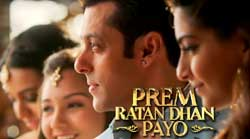Prem Ratan Dhan Payo Dialogues, Prem Ratan Dhan Payo Movie Dialogues, Prem Ratan Dhan Payo Bollywood Movie Dialogues, Prem Ratan Dhan Payo Whatsapp Status, Prem Ratan Dhan Payo Watching Movie Status for Whatsapp