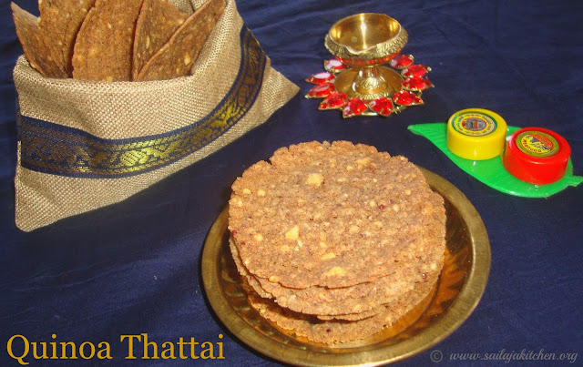 images of Quinoa Thattai Recipe / Quinoa thattai Murukku Recipe / Quinoa Nippattu / How To Make Thattai With Quinoa.