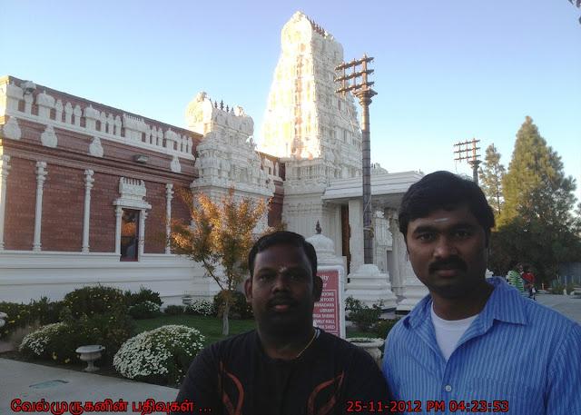 Shiva Vishnu Temple in Livermore SFO