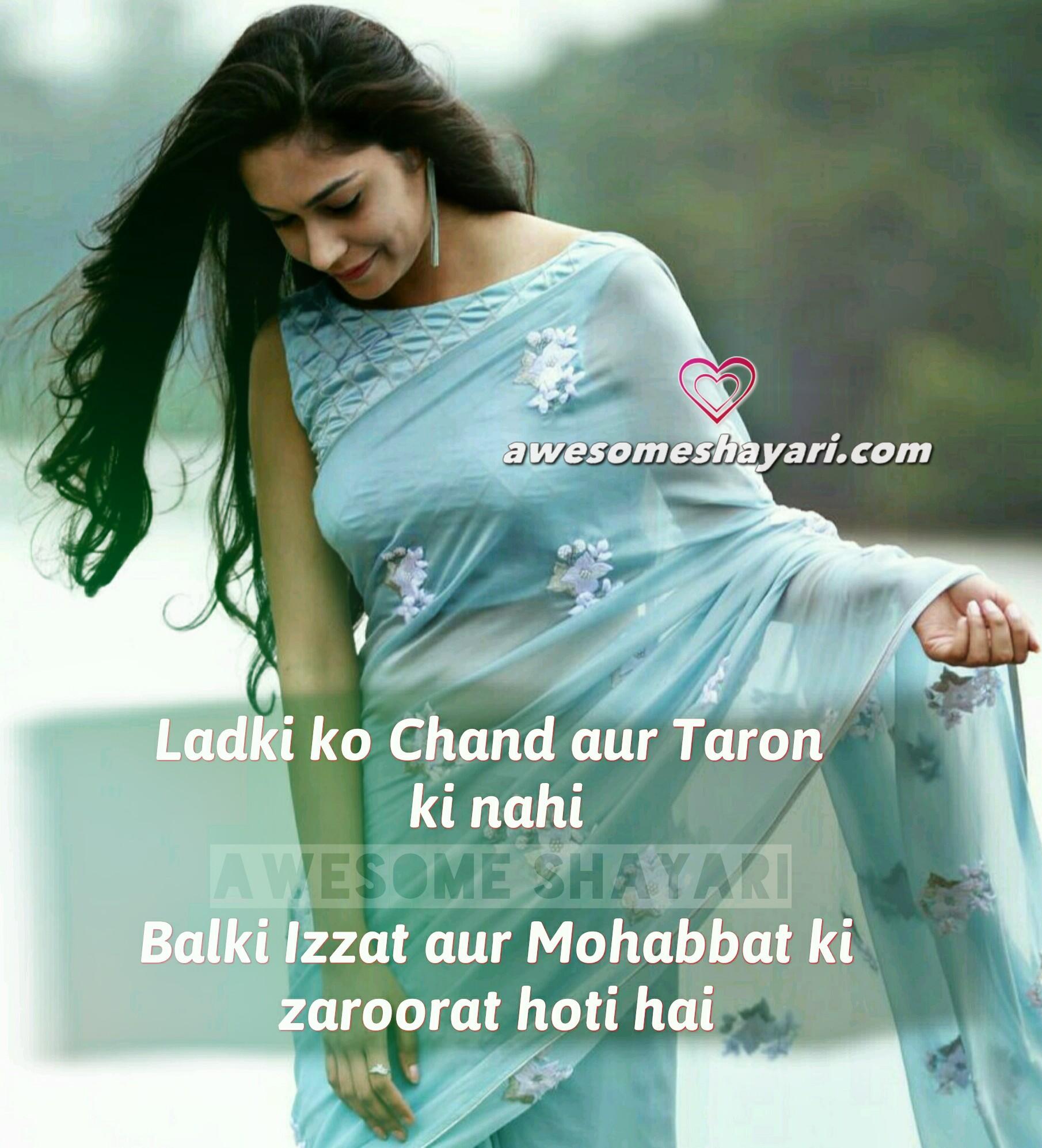 mohabbat shayari girls dp