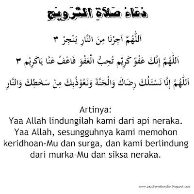 bacaan doa sholat tarawih arab latin dan terjemah