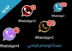 Image result for whatsapp plus 2