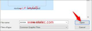 كيف تفتح ملفات فوتوشوب PSD مجموعة برامج ومواقع