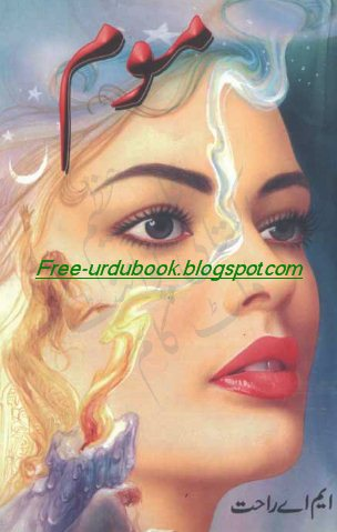 Kala Jadoo Urdu Book By M A Rahat
